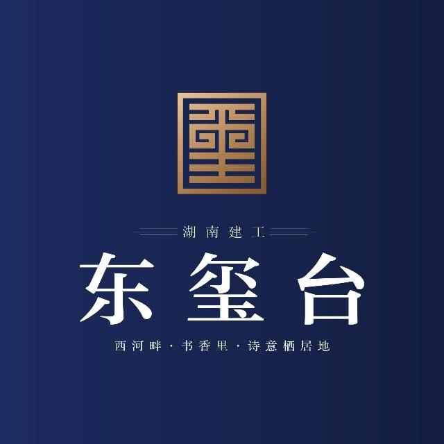湖南建工·東璽臺