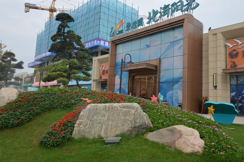 碧桂园北海阳光实景图