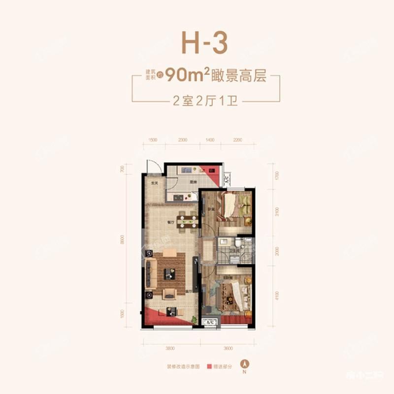 汇置尚郡高层90平2室2厅1卫户型图