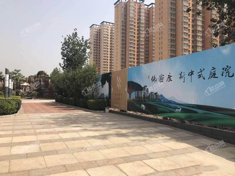 帝华御锦苑实景图