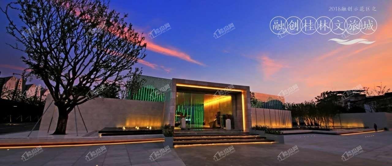 融创桂林旅游度假区