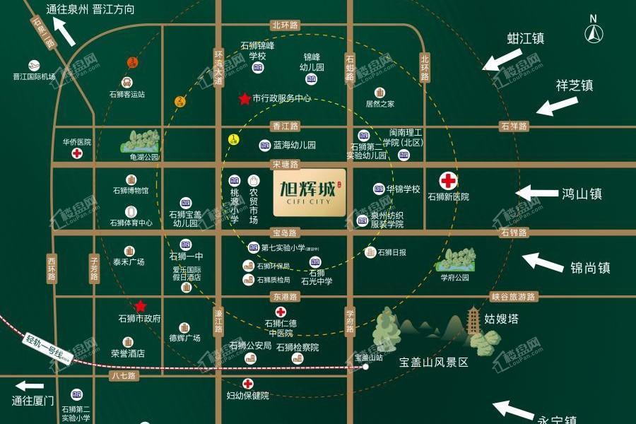 石狮旭辉城位置图