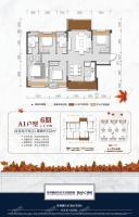 融创桂林旅游度假区A1户型