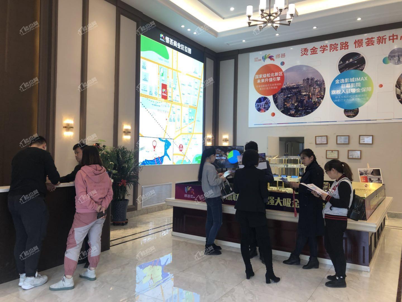 滨才·憬荟商业售楼处实景图