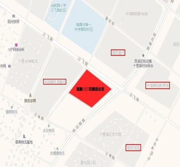 旭融1927风情商业街
