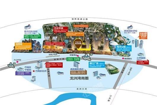 重庆巴南万达广场交通图
