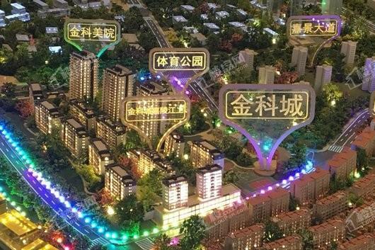 金科城嘉陵江上实景图