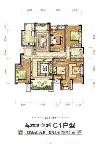 新江与城·悠澜户型图