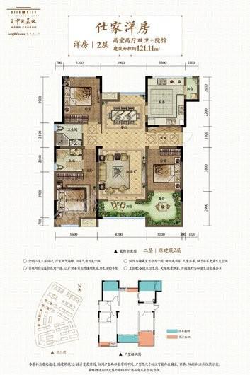 久桓中央美地洋房2层户型 2室2厅2卫1厨