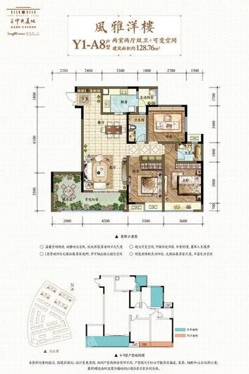 久桓中央美地Y1-A8户型 2室2厅2卫1厨