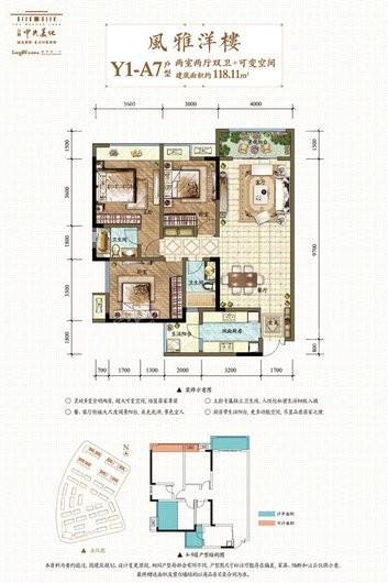 久桓中央美地Y1-A7 2室2厅2卫1厨