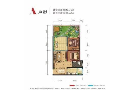 天湖国际度假中心户型图