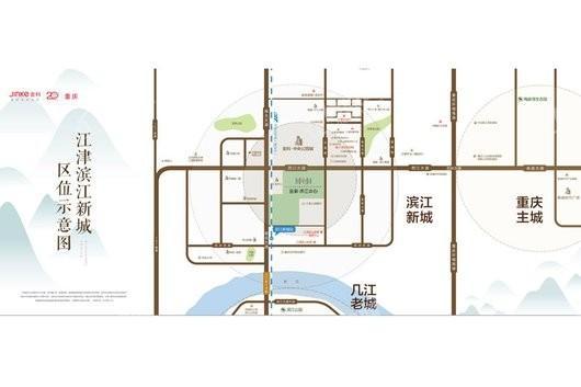 金科·滨江中心交通图