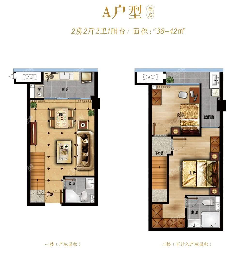 首冠翰林阁A户型:38-42㎡ 两房两厅两卫