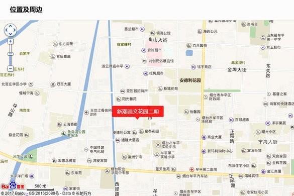 新潮崇文花园二期位置图