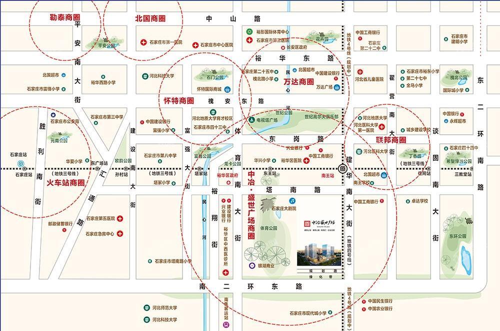 中冶盛世广场位置图