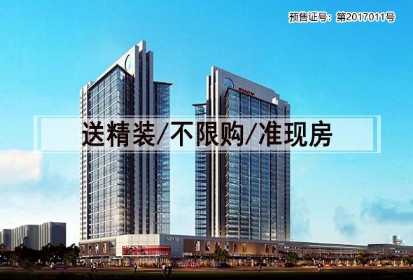 紫竹湾商业广场