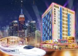 凯普泰尔酒店公寓