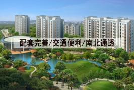 福成东尚雅苑住宅小区