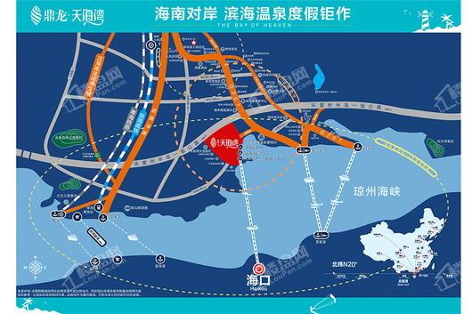 鼎龙·天海湾区位图
