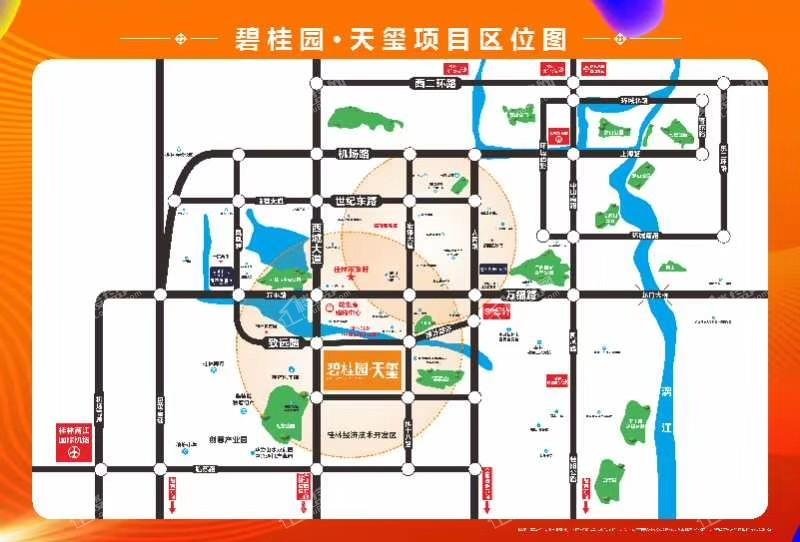 碧桂园天玺位置图