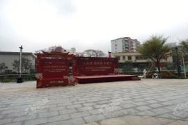 碧桂园·从化1960