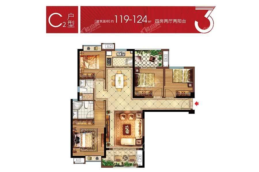 C2户型示意图(119-124㎡)