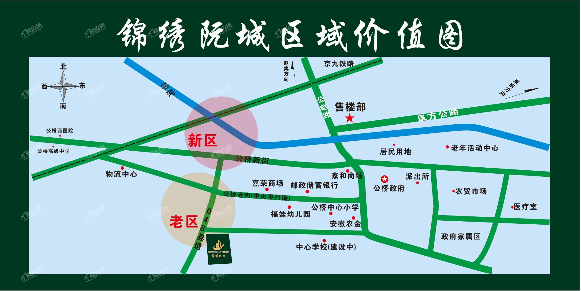 錦繡阮城位置圖