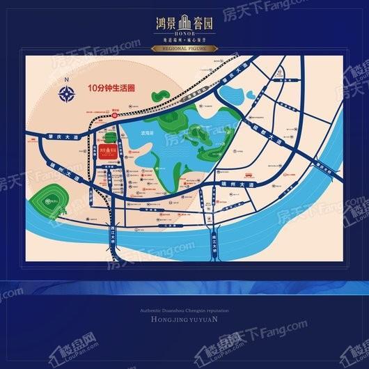 鸿景誉园交通图