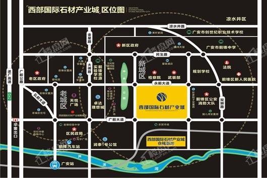 西部国际石材产业城交通图