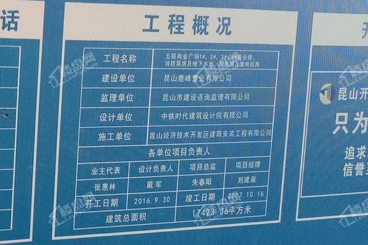 五联商业中心实景图