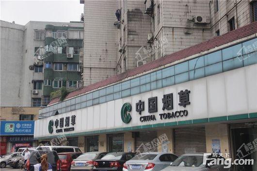 诚寓周边中国烟草