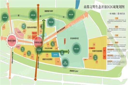 康桥九溪天悦商都文明生态开放区区域规划图