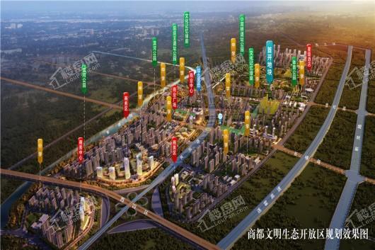 康桥九溪天悦商都文明生态开放区规划