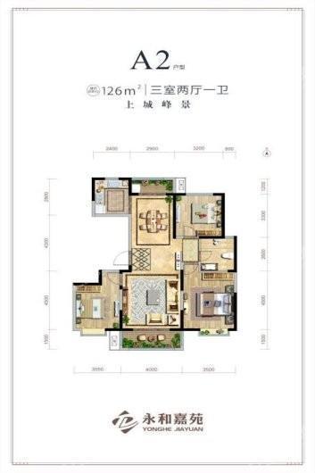 德通·永和嘉苑A2户型 3室2厅1卫1厨
