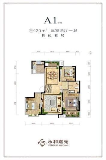 德通·永和嘉苑A1户型 3室2厅1卫1厨