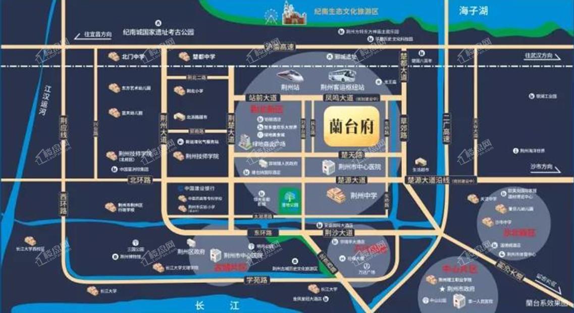荆州领地·蘭台府位置图