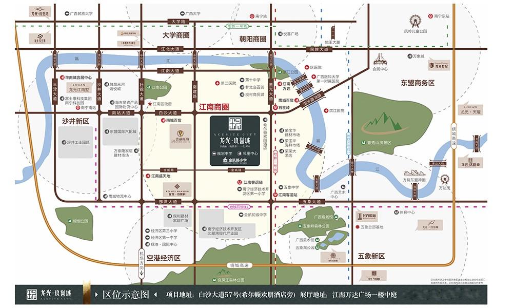 龙光玖誉城位置图