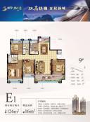 E1户型4房2厅2卫126平