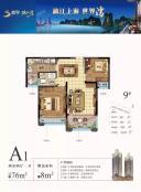 A1户型2房2厅1卫76平