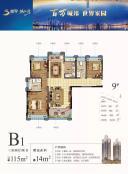 B1户型3房2厅2卫115平
