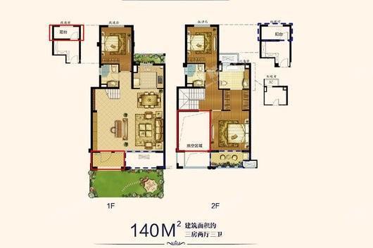 中海寰宇天下140复式户型 3室2厅3卫1厨