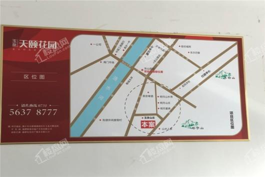 玉泉·天颐花园交通图