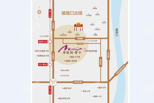 碧桂园·摩卡交通图