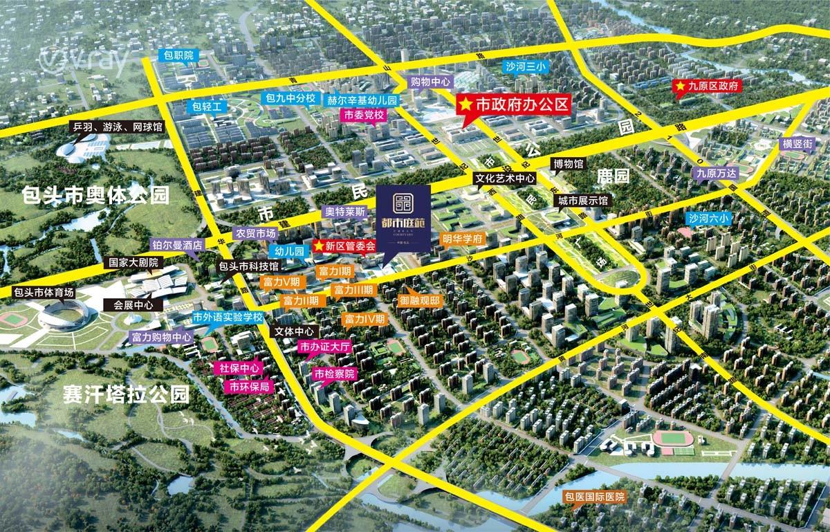 都市庭苑位置图