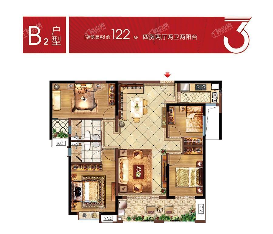 B2户型示意图(122㎡)