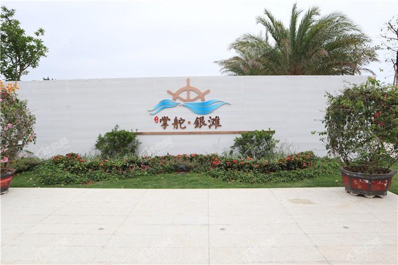 掌舵银滩实景图_北海楼盘网