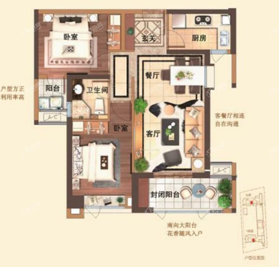古龙尚逸园85㎡两房两厅一卫