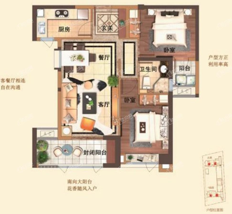 古龙尚逸园86㎡两房两厅一卫