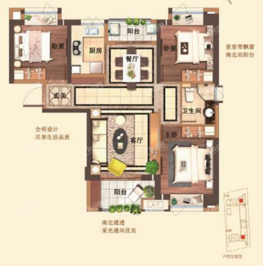 古龙尚逸园93㎡三房两厅一卫